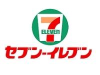 会社ロゴ・セブンイレブン石岡東成井店の求人情報