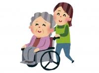 特別養護老人ホーム 鈴鹿聖十字の家の求人情報を見る