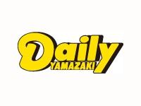デイリーヤマザキ長野小市一丁目店の求人情報を見る