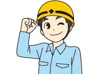 株式会社依田電気の求人情報を見る