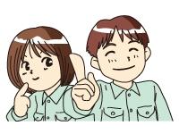 ★即日~12月31日までの