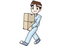 日神機工株式会社 西那須営業所の求人情報を見る