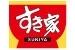 会社ロゴ・すき家 4号金ヶ崎店の求人情報