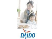 大同生命保険株式会社 福島営業所の求人情報を見る
