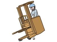 有限会社三原運輸商事 神奈川営業所の求人情報を見る
