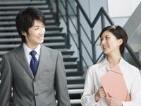 (株)APサービスセンター 長岡支店の求人情報を見る
