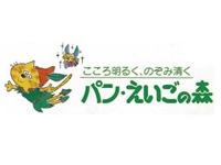 パンネット富山 株式会社の求人情報を見る