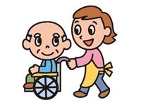 住居型有料老人ホームバディの求人情報を見る