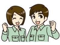 株式会社オーイケ 関東支店 群馬営業所の求人情報を見る