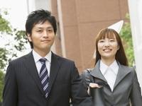 株式会社ヒューマンリップル 土浦営業所の求人情報を見る