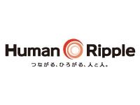 株式会社ヒューマンリップル 宇都宮営業所の求人情報を見る