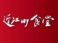 会社ロゴ・近江町食堂の求人情報