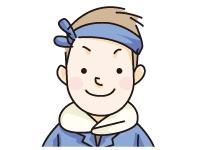 株式会社飯島重機工業の求人情報を見る