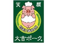 株式会社ヒラノ 大田原農場の求人情報を見る