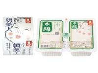 タカノフーズ栃木 株式会社 鬼怒川工場の求人情報を見る