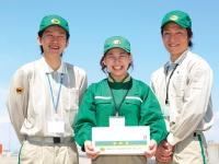 ヤマト運輸 株式会社 三里塚センターの求人情報を見る