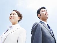 大東建託 株式会社 高崎支店 賃貸営業課の求人情報を見る