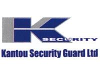 関東保安警備株式会社の求人情報を見る