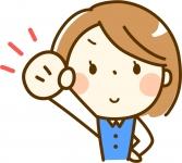 株式会社アエル・ジャパン人材総合グループ (旧 (株)人材ニュース)の求人情報を見る