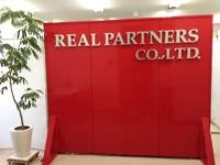 リアルパートナーズ株式会社の求人情報を見る
