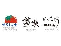 ◆野菜カット・計量・ピッキング・簡単な調理、トラック…