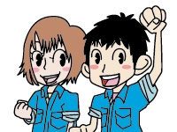 株式会社TAKUMIの求人情報を見る