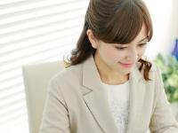 株式会社 成田空港ビジネスの求人情報を見る