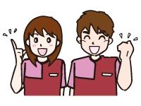 セブン-イレブン栃木岩舟町店の求人情報を見る