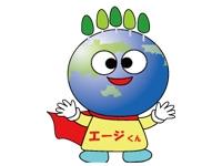 株式会社エージー・ジャパン リス事業部 小山オフィスの求人情報を見る