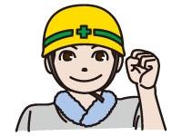 株式会社 松崎建築の求人情報を見る