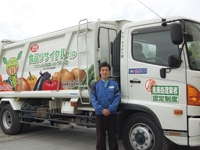 ウム・ヴェルト株式会社 栃木事業所の求人情報を見る
