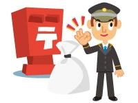(株)ボンズカンパニー【千葉営業所】の求人情報を見る