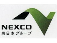 会社ロゴ・㈱ネクスコ・トール東北 仙台事業部の求人情報