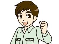 株式会社 スリーティーセンター 仙波工場の求人情報を見る