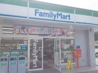 ファミリーマート 青山店の求人情報を見る