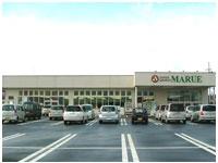 丸江スーパー エコー店の求人情報を見る