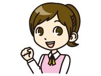有限会社 吉田新聞店 北鴻巣販売所の求人情報を見る