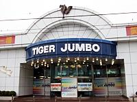 タイガージャンボの求人情報を見る