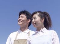 太平ビルサービス株式会社 仙南営業所の求人情報を見る