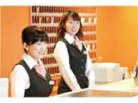 新東京航業株式会社の求人情報を見る