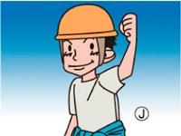 (有)後藤工業の求人情報を見る