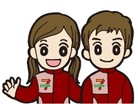 セブン-イレブン 長岡土合店の求人情報を見る