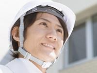株式会社 三和工務店の求人情報を見る