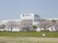 イートアンド株式会社 関東工場の求人情報を見る