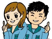 ABCロジテム株式会社 宇都宮事業所 の求人情報を見る