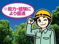 (ハウスメーカーの一般住宅基礎)