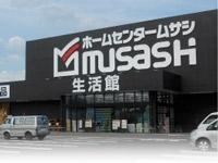 ホームセンタームサシ 長野南店の求人情報を見る