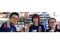 ファミリーマート上市女川店の求人情報を見る