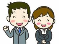 ジャーナルスタッフ株式会社 宇都宮オフィスの求人情報を見る