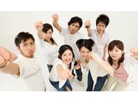 日研トータルソーシング株式会社 宇都宮事業所の求人情報を見る